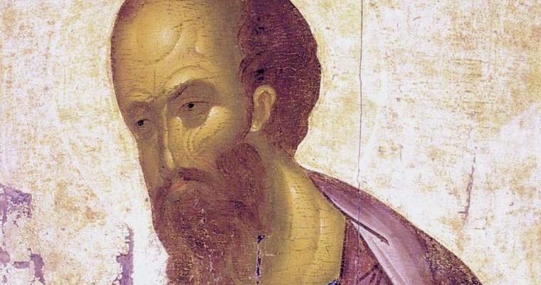 San Pablo de Tarso: historia de un misionero