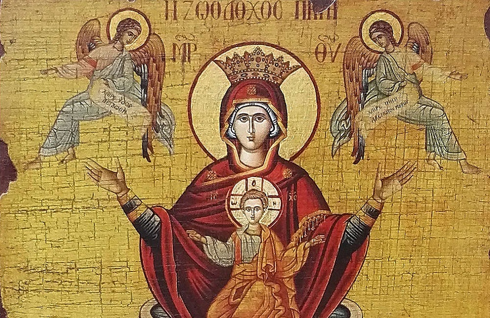 La aureola en la iconografía cristiana